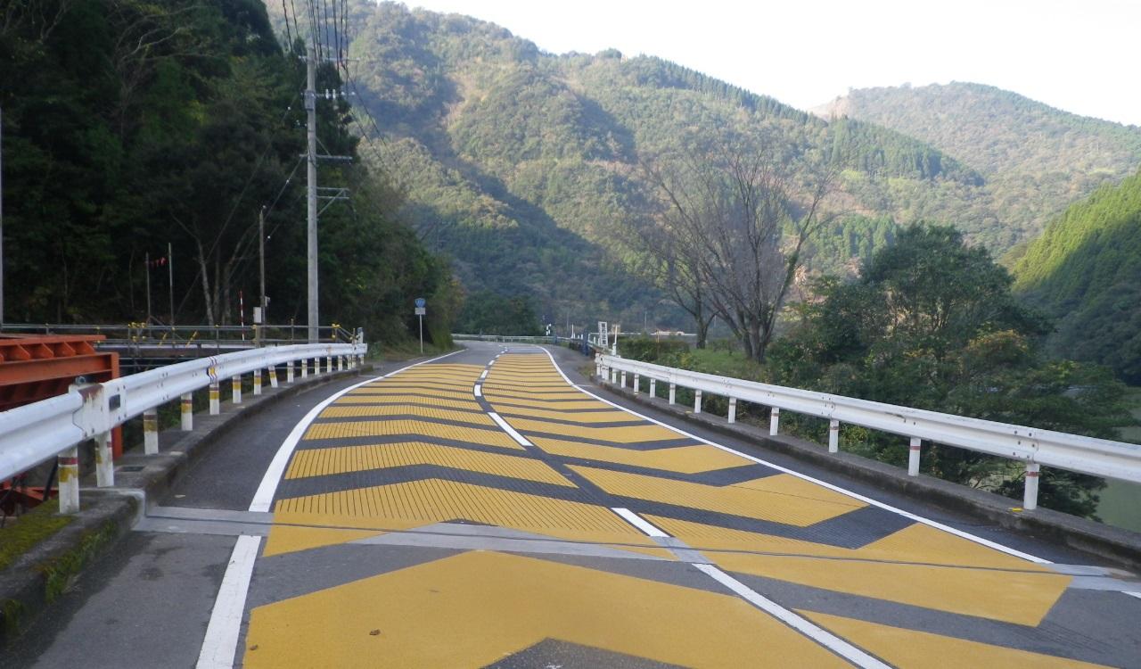 平成28年度 国道327号 下大内原橋 橋梁補修工事